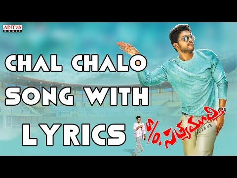 Chal Chalo Chalo Full Song With Lyrics - S o Satyamurthy Songs - Allu Arjun, Samantha, Dsp video