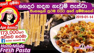 Home Made Fresh Pasta by Apé Amma
