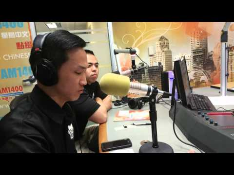 SLPD at Sing Tao Chinese Radio 4-27-2016
