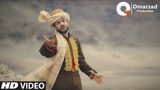Walid Hamraaz - Meena OFFICIAL VIDEO HD 2017