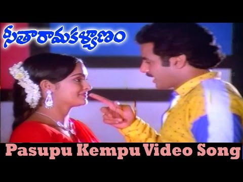 Pasupu Kempu Video Song || Seetha Rama Kalyanam Movie || Balakrishna, Rajani