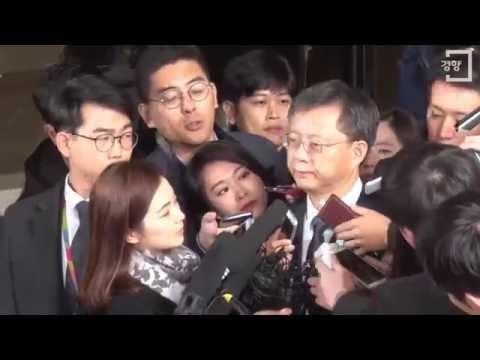 """[경향신문] 우병우 전 민정수석 """"묻는대로 조사 받겠다"""""""