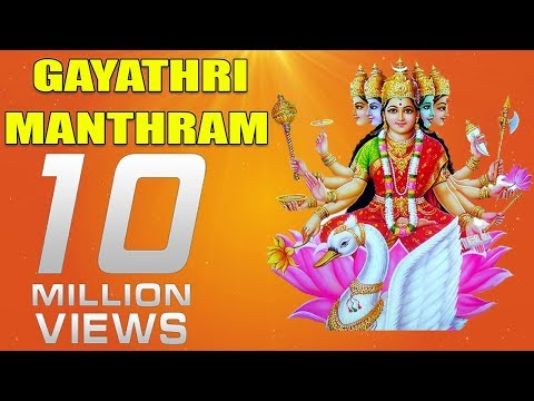 Gayathri manthram Full