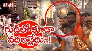 Dashavatara Venkateswara Swamy Temple Inauguration In Vijayawada - netivaarthalu.com