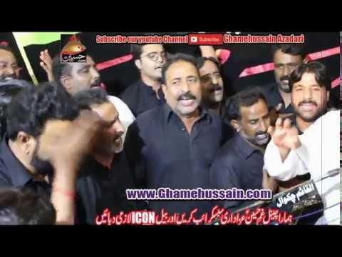 Baramdgi Taboot Shahdat Imam Ali As | Chakwal party | Menu Apnry Wairy Wich Zainab sa | Zanjeer Zani