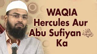 Waqia - Hercules Aur Abu Sufiyan RA Ka By Adv. Faiz Syed