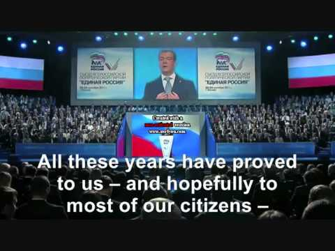 Speech of the Russian President Dmitry Medvedev on 24.09.2011.