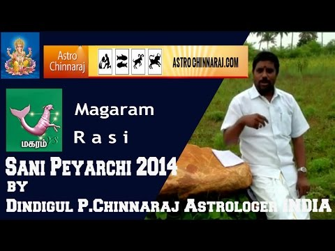 Sani Peyarchi 2014 Magaram Rasi By Dindigul P.chinnaraj Astrologer India video