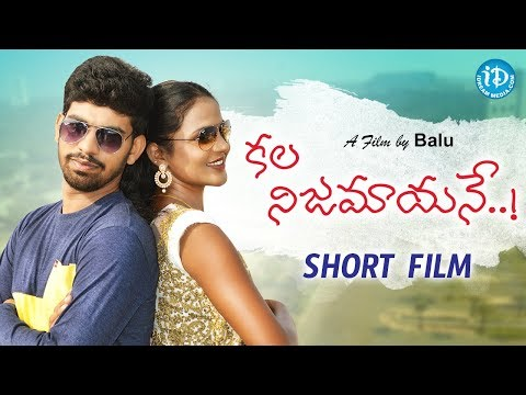Kala Nijamayane..! Short Film - Latest 2018 Telugu Short Films || Directed By Balu Mandha
