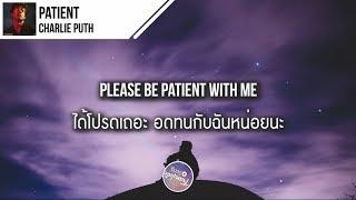 แปลเพลง Patient - Charlie Puth