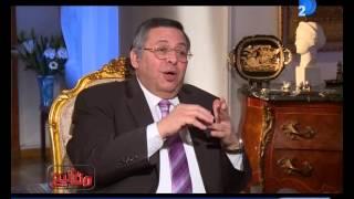 مفاتيح| الجزء الأول استشاري علم النفس الدكتور هاشم بحري مع مفيد فوزي