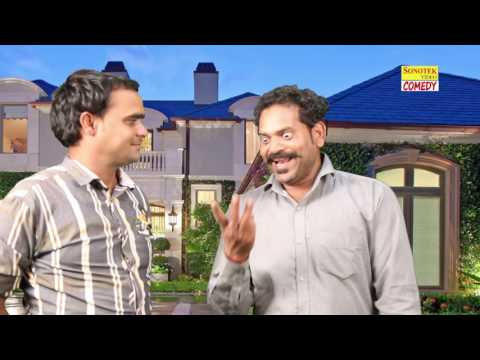 रामधन और भोला गुज्जर की  नोकजोक   Ramdhan bhola gujjar   Funny Comedy   Dehati Comedy  New 2017