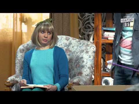 Днепропетровск   Сериал Країна У / Краина У. (48 серия)