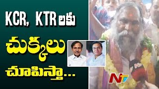 Jagga Reddy Face to Face Over Congress Election Campaign In Sangareddy Soon | NTV