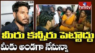 సందీప్ కిషన్ అభిమాని మృతి | Sundeep Kishan Visits His Fan Family | hmtv