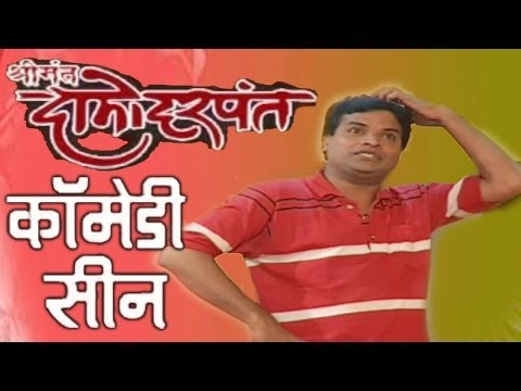 Comedy Scenes - Shrimant Damodar Pant Jukebox 25