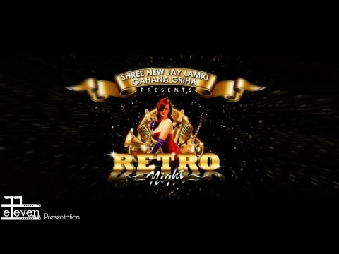 Retro Night Official Video - Vintage Events