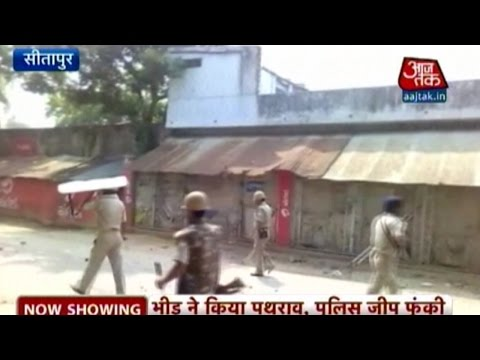 Uttar Pradesh: Clashes in Sitapur After Woman Hangs Self At Police Station