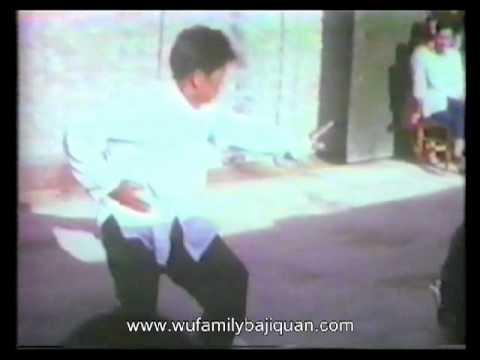1982 BajiQuan video footage