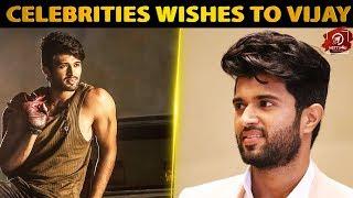 EXCLUSIVE: Celebrities Wishes To Taxiwaala | Vijay Deverakonda, Priyanka Jawalkar, Rahul Sankrityan