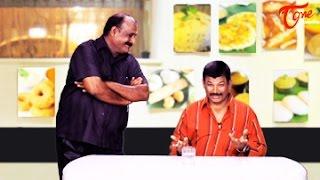 Happy Happy Ga || Wise Server || Telugu Comedy Skits