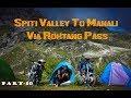 Spiti Valley  Rohtang Pass  Manali  Part 10  Water Crossings  thumbnail