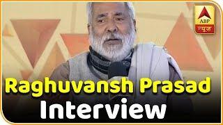 10% Quota Bill Is Only A 'Jumla', Says RJD Leader Raghuvansh Prasad | Shikhar Sammelan | ABP News
