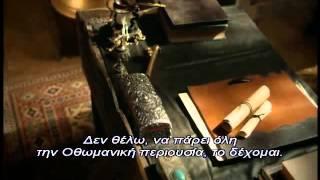 ΣΟΥΛΕ'Ι'ΜΑΝ Ο ΜΕΓΑΛΟΠΡΕΠΗΣ - Ε111 PROMO 2 GREEK SUBS