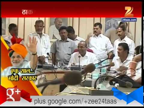 Uddhav Thackeray On Modi Sarkar 23rd May 2015