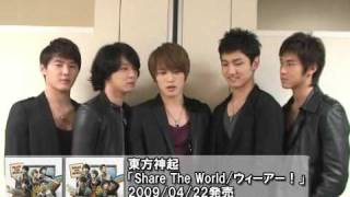 220409 ORICON STYLE - Share The World / We Are comment