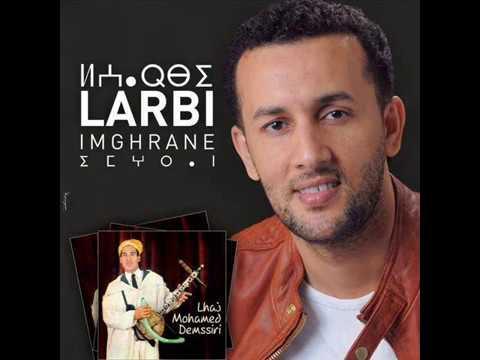 جديد إمغران  أغاني الحاج محمد الدمسيري   jadid imghran 2013   zaatti ibakizen .com