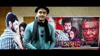 Download Arefin Shuvo wishes all the best to Angaar! 3Gp Mp4