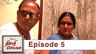 Thirumathi Selvam Episode 5, 09/11/2018 #VikatanPrimeTime