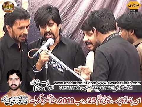 Zakir qazi wassem abbas majlis Aza 25 Rajab 2019 Gharrera Gujrat