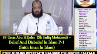 89 - Ustaz  Abu Heyder - Belief And Disbelief In Islam P-1 (Faith Iman In Islam)