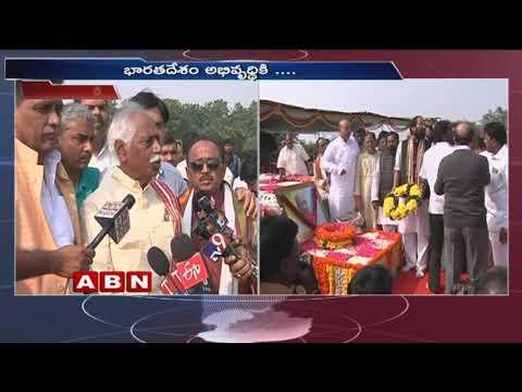 Political Leaders Pays Tribute to EX PM PV Narasimha Rao | Hyderabad | ABN Telugu