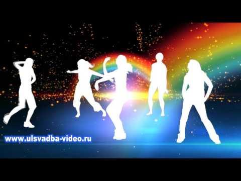 Футаж Дискотека танцы 16