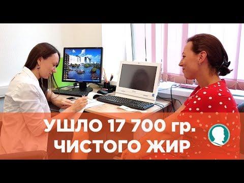 Татьяна - минус 18 кг чистого жира!