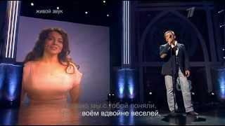 Николай Расторгуев и Екатерина Гусева - Звёздочка