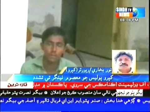Khipro Sindh Tv News Negr Te Police Tarcher  1.mpeg video