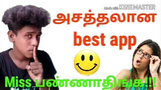 Best funny app for Android new photo editing best app Tamil new phone editing app Android  tamilan
