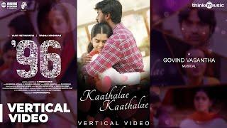 96 | Kaathalae Kaathalae Vertical Video