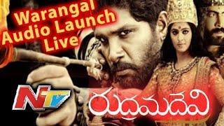 Rudhramadevi Audio Launch Live From Warangal - Anushka,Allu Arjun,Rana Daggubati,Nithya Menon