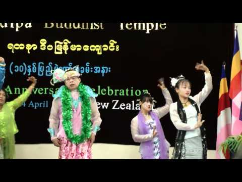 Burmese Radio BCBG, Burmese Ratanadipa Buddhist Temple-Auckland part 3/4