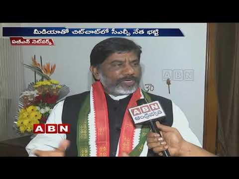 No Congress MLAs will fall into TRS' trap, says Mallu Bhatti Vikramarka   ABN Telugu