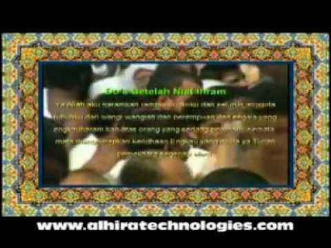 Gambar doa haji mabrur lengkap