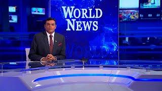 Ada Derana World News | 09th of September 2020