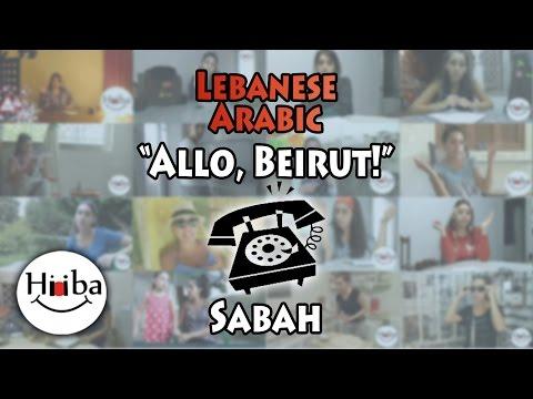 Allo, Beirut!