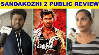SandaKozhi 2 Movie Public Review | RajKiran | Vishal | Keerthy Suresh