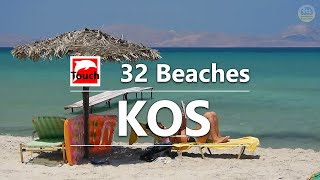 32 Beaches of Kos Island, Greece - 13 min.